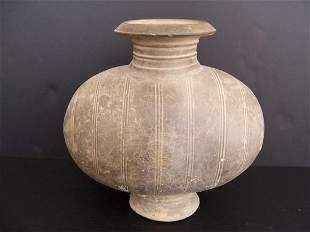 Qin or Han Dynasty Cocoon Jar