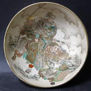 19th C. Satsuma Bowl