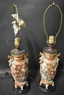 PR Antique Satsuma Lamps