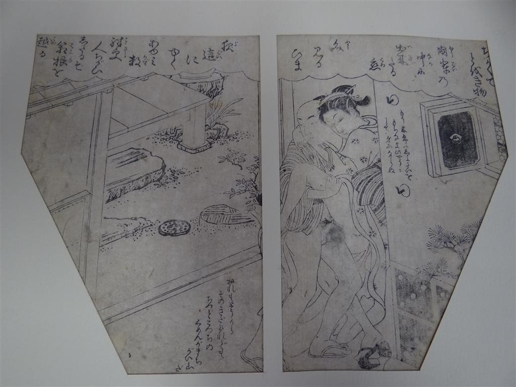897: 18TH C. SHUNGAS EROTIC PAGES (4) - 2