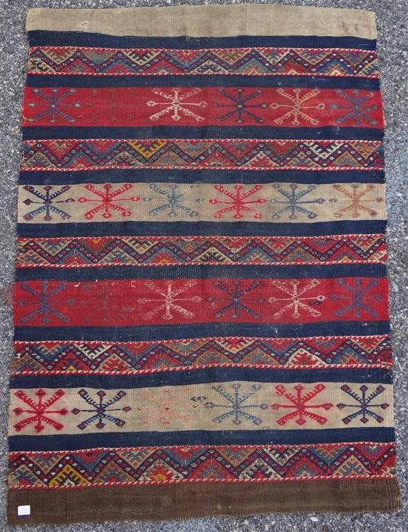1: PAIR OF ANTIQUE TRIBAL WALL HANGINGS