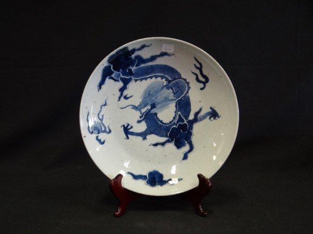 2: CHINESE SHALLOW BOWL
