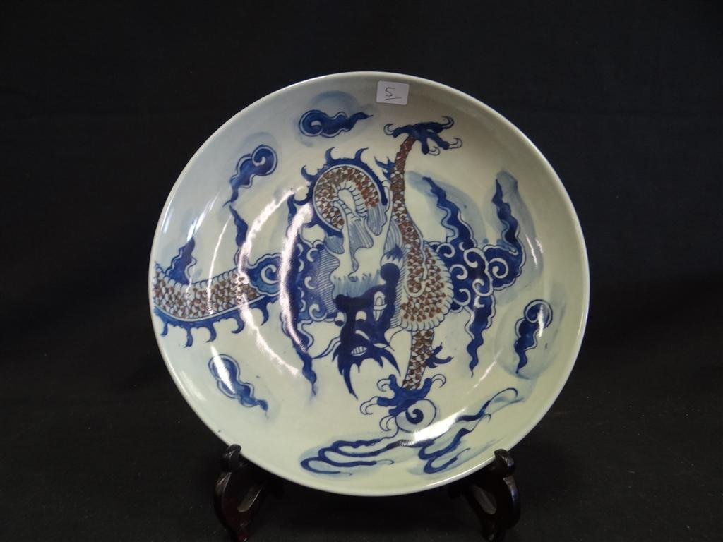 5: CHINESE PORCELAIN DISH