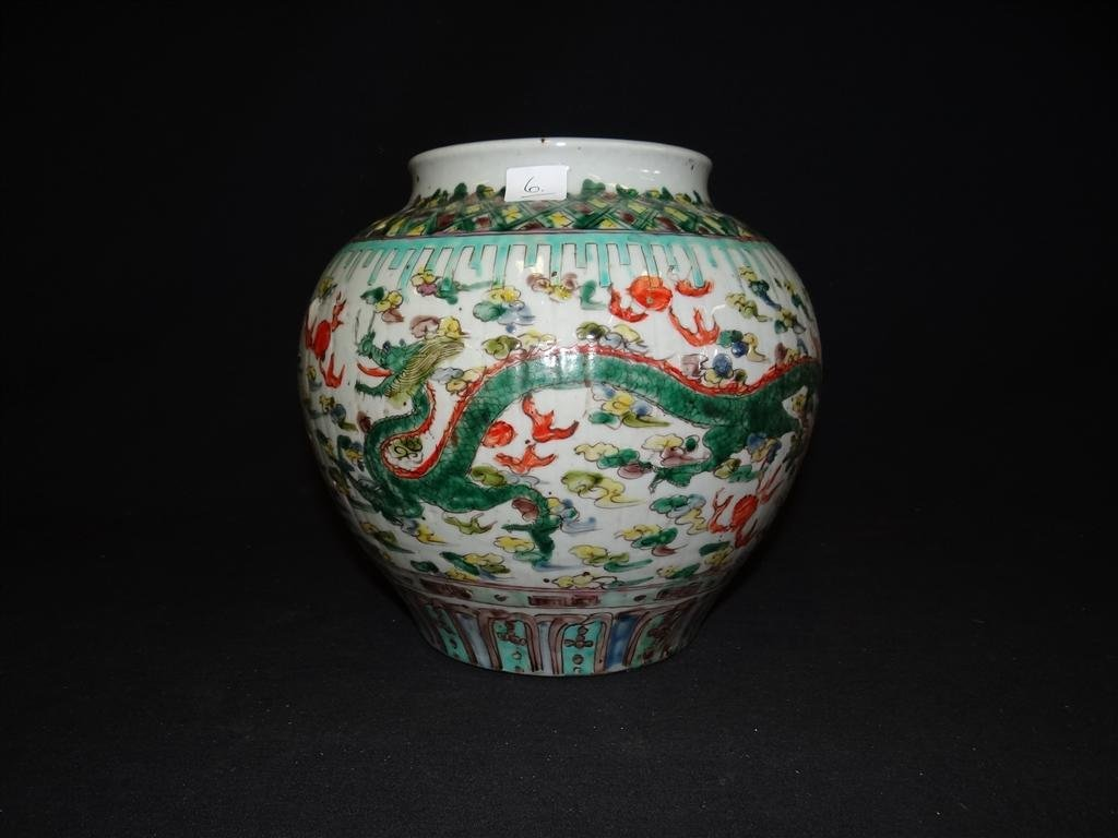 6: EARLY REPUBLIC CHINESE PORCELAIN JAR