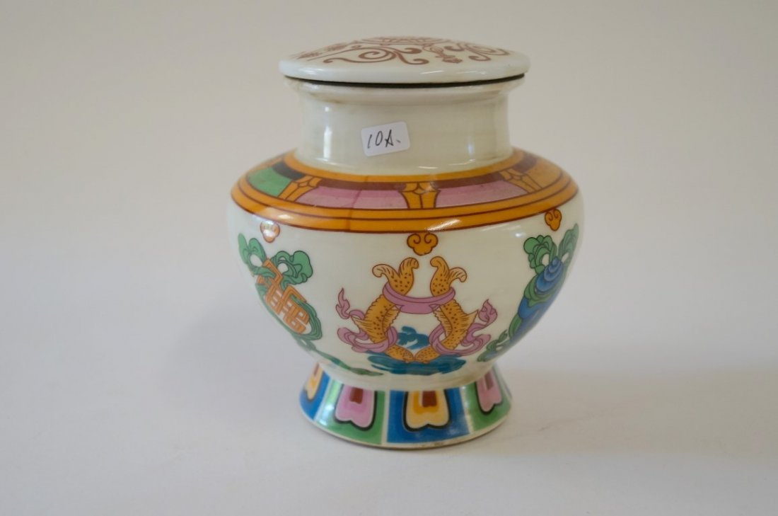 Tibetan Style Porcelain Covered Jar