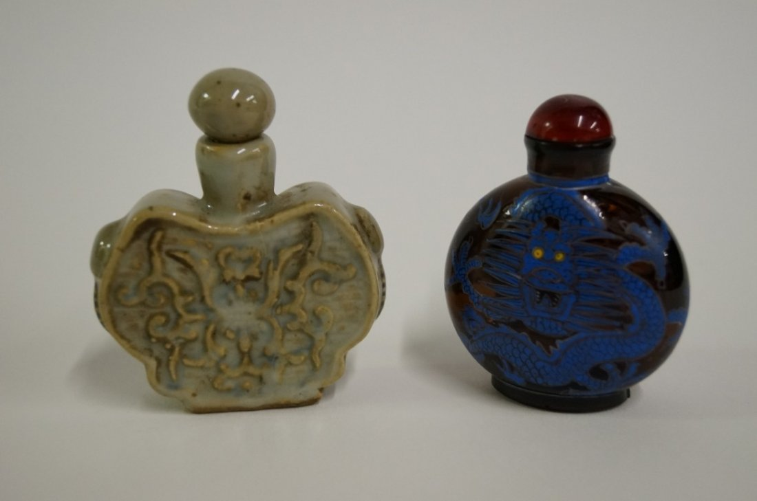 Two(2) Chinese snuff bottles