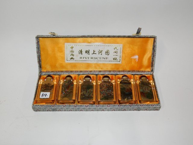 Set of six(6) Chinese painted glass snuff bottles