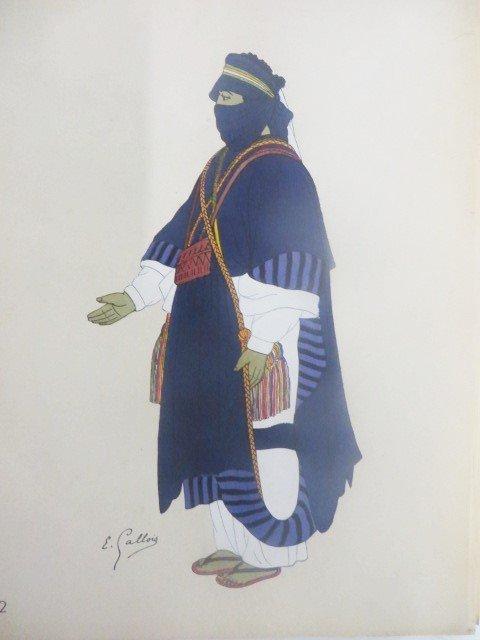 Emile Gallois.  Costumes de L'Union Francaise - 2