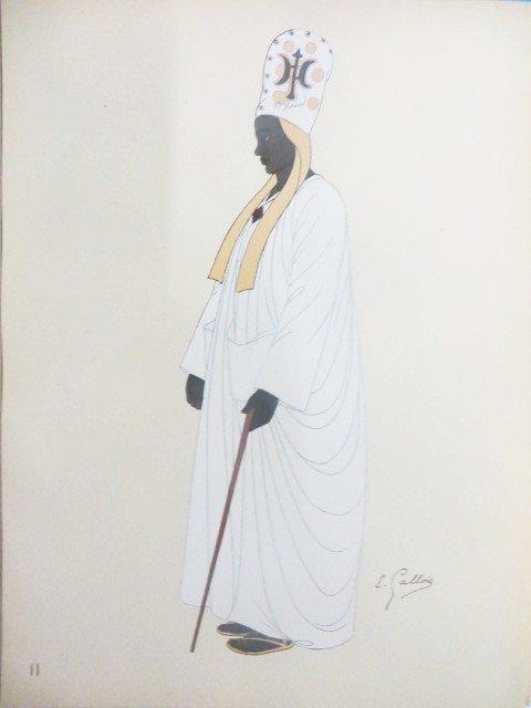 Emile Gallois.  Costumes de L'Union Francaise - 3