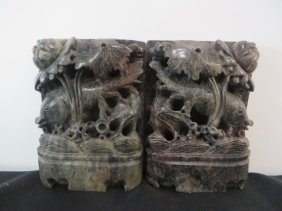 Pr. Of Chinese Carved Soapstone Bookends