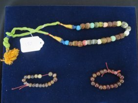 Agate Necklace And Glass Bead Bracelets (3)