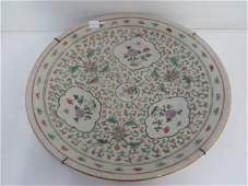 18th C Chinese Ming Bowl
