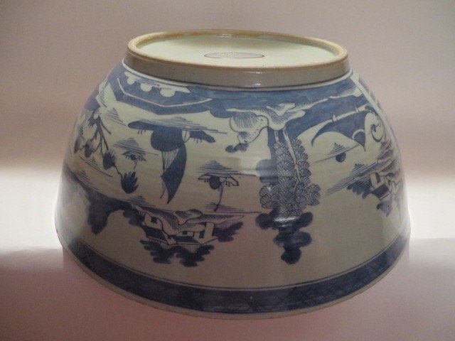 Canton Punch Bowl. C. Early 1800's - 4