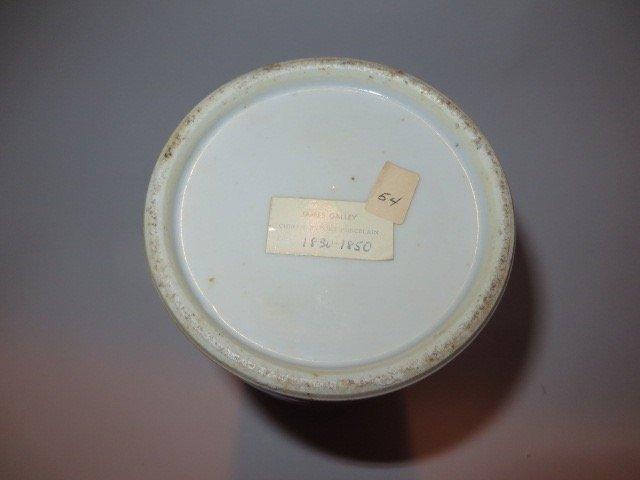 Canton Vase or Brush Pot C. 1830 - 6