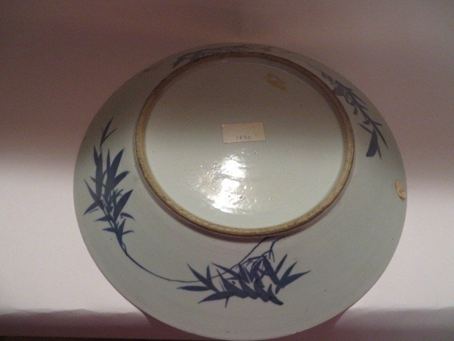 Canton Charger C. 1830 - 3