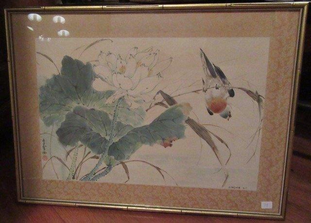 Oriental Watercolor - 2