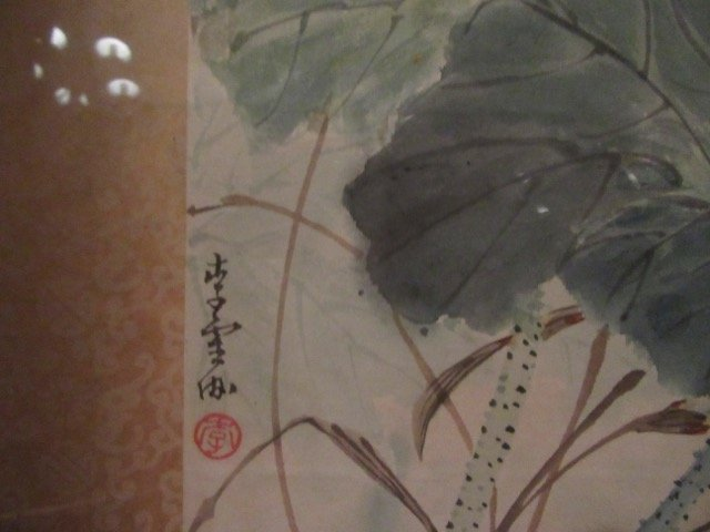 Oriental Watercolor - 4