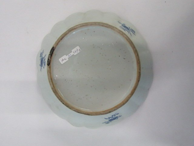 Chinese Canton Scalloped Bowl - 2