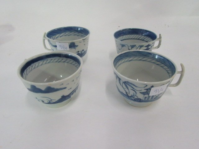 Chinese Canton Cups (4)