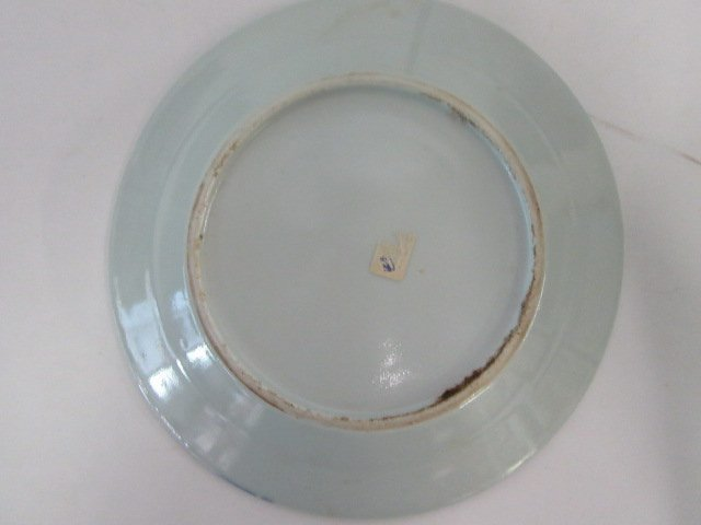 Canton Plate - 2
