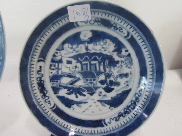 Canton Bowl, Plate and Saucer - 3