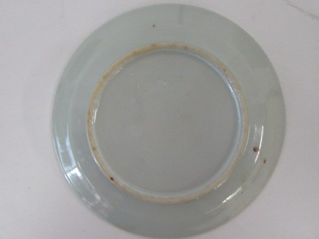 Small Canton Plate - 2