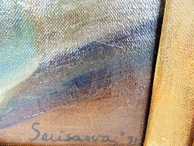 Sheo Sensawa, Oil. Floral Still Life  Signed - 2