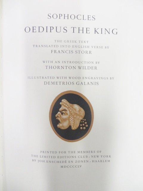 Oedipus The King. Limited Editions Club. 1955