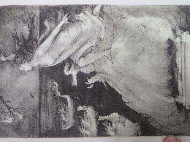 Virgil's Aeneid. Illus. by Petrina. 1944 - 6