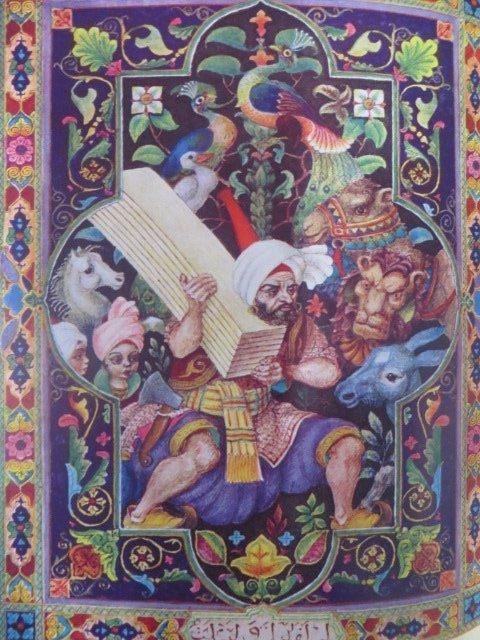 Burton Arabian Nights Entertainments. 4 Vols. - 2
