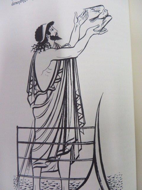Argonautica. Heritage Press. 1960 - 2