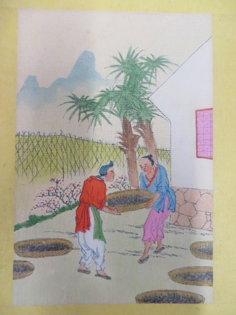 Picture Story and  Preparing Tea Watercolors - 3