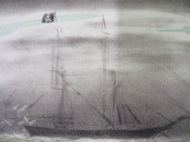 Verne. Jules. Mysterious Island. Illus.  Wilson - 4