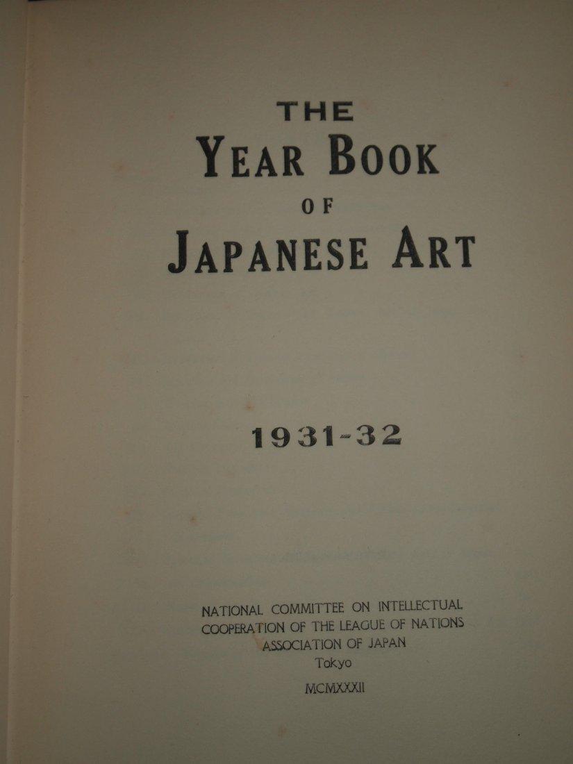 Hearn Lafcadio.  Kwaidan. Tokyo 1932 LEC