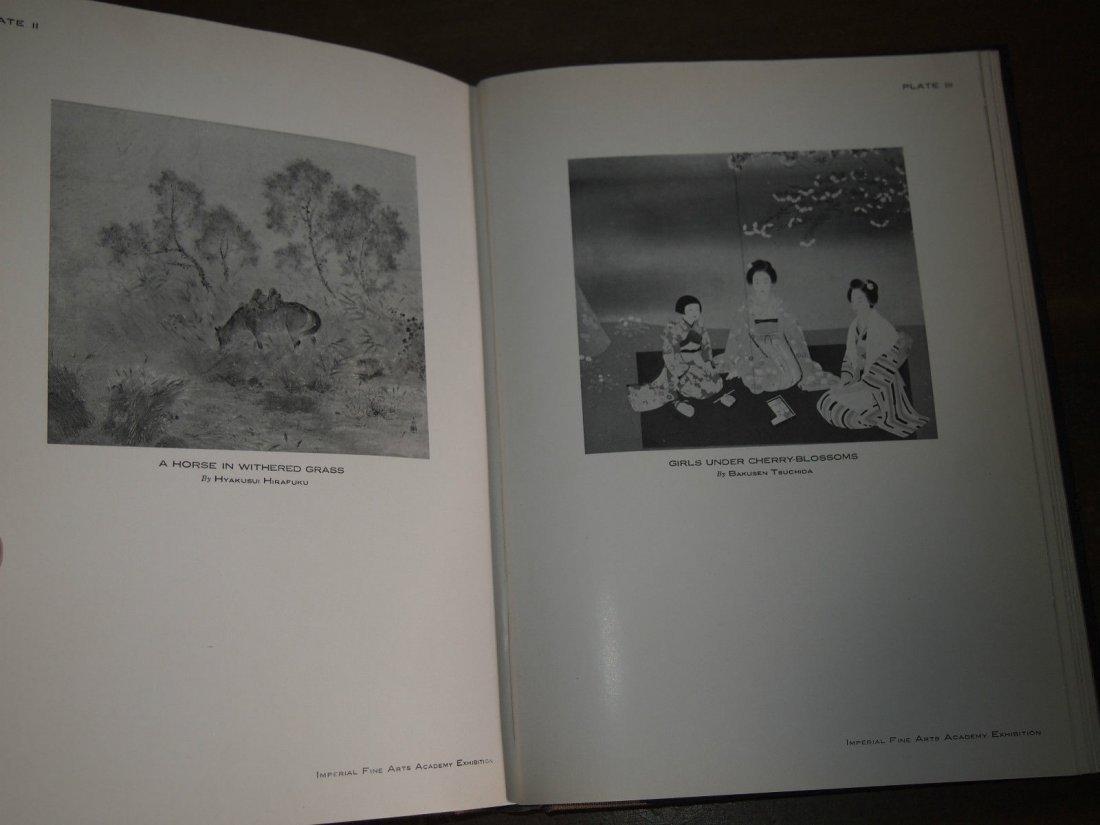 Hearn Lafcadio.  Kwaidan. Tokyo 1932 LEC - 3