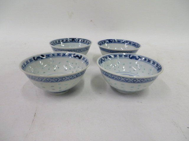 Blue and Whiter Chinese Rice Cups
