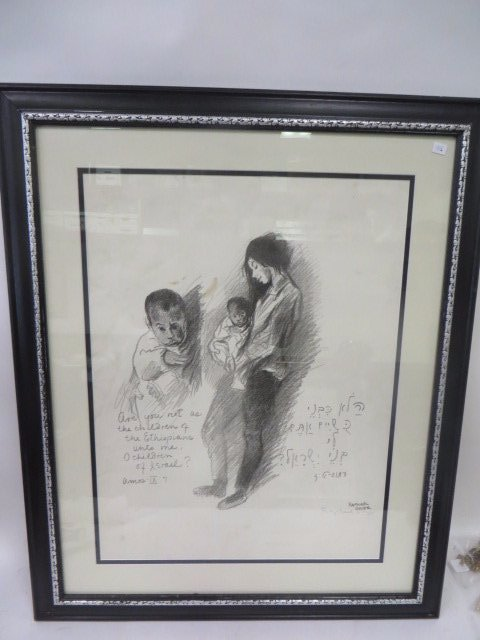 Raphael Soyer Lithograph. Signed