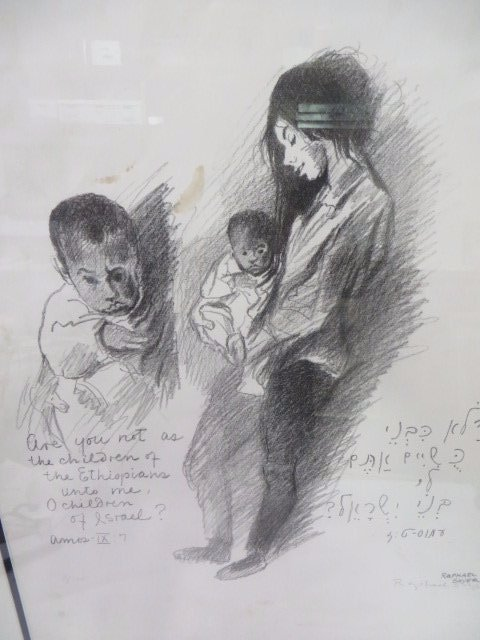 Raphael Soyer Lithograph. Signed - 2