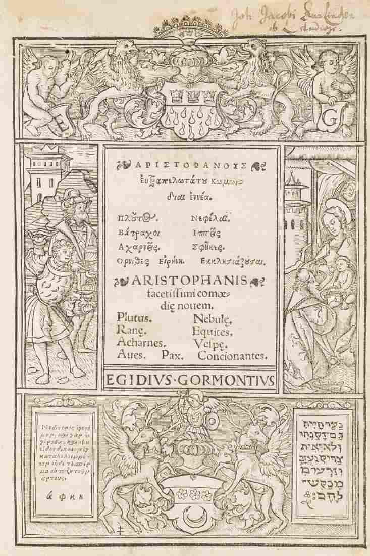 Aristophanes. Comoediae novem, Gilles de Gourmont,
