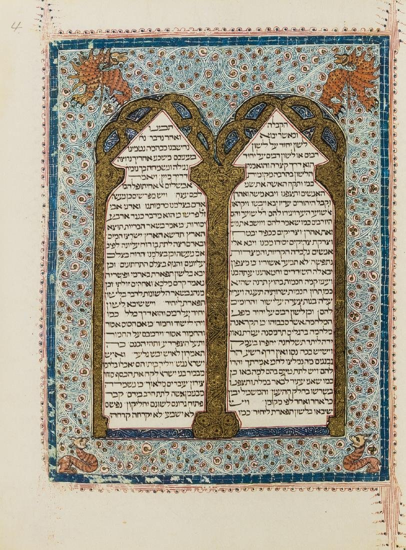 Hebrew Manuscript facsimile.- The Kennicott Bible, 2