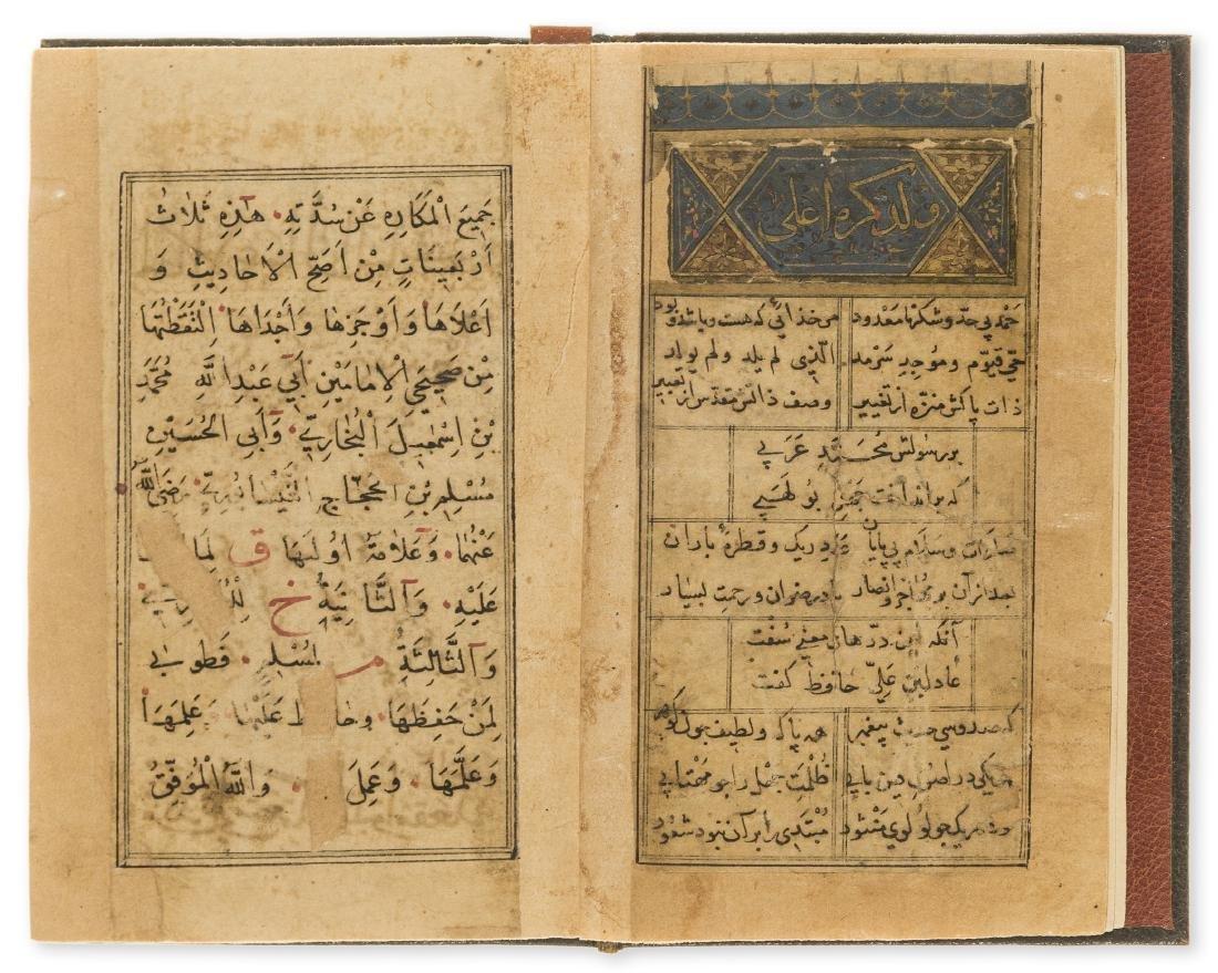 Persian manuscript.- 'Adel ibn 'Ali bin  ()