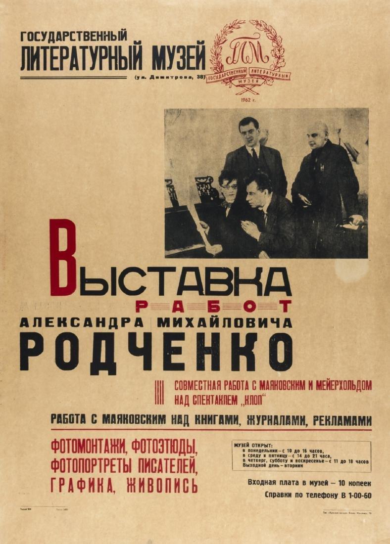 Alexander Rodchenko (1891-1956) Exhibition of works by