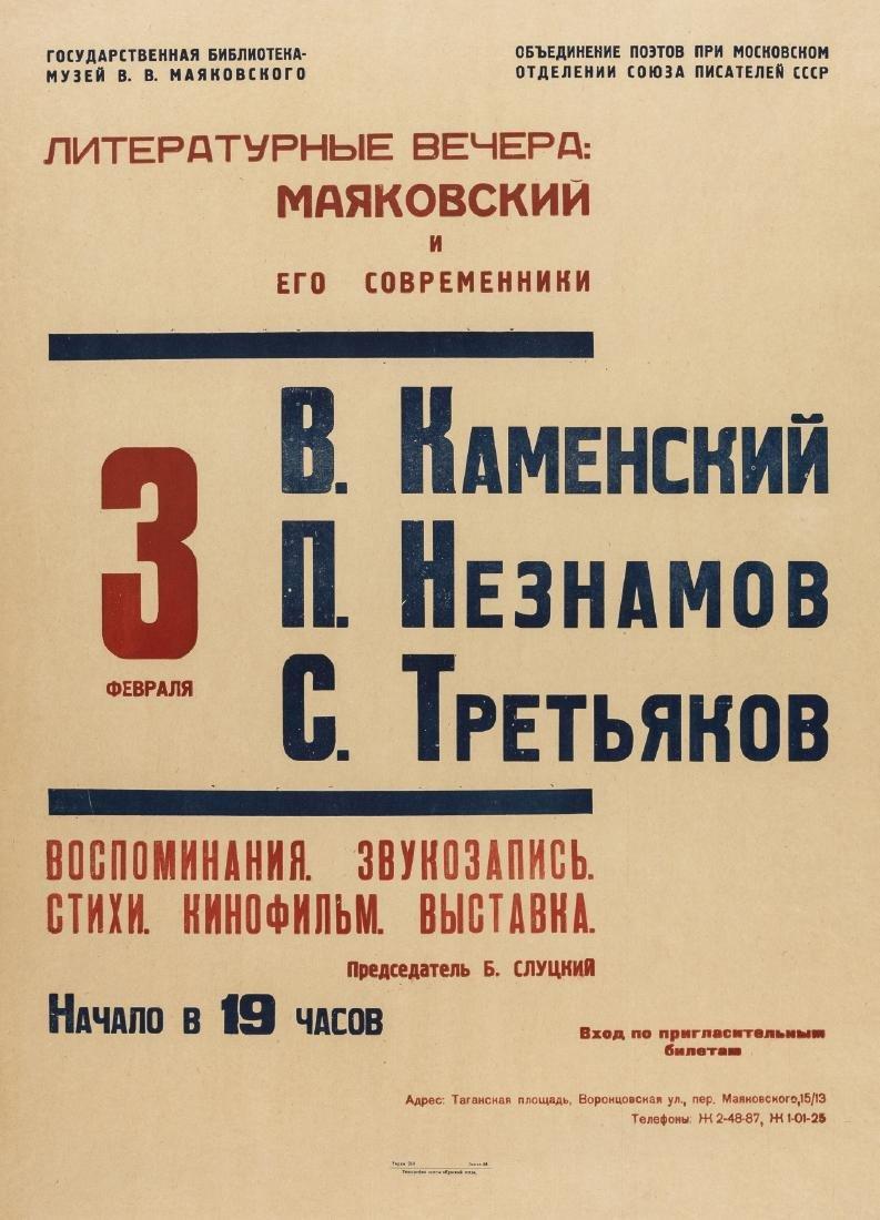 Alexander Rodchenko (1891-1956) Literature Evenings: