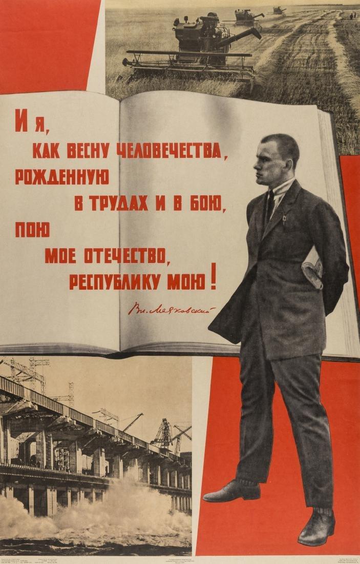 Alexander Rodchenko (1891-1956) Vladimir Mayakovsky,