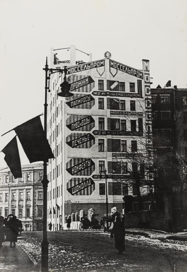 Alexander Rodchenko (1891-1956) Rodchenko Flat's - 4