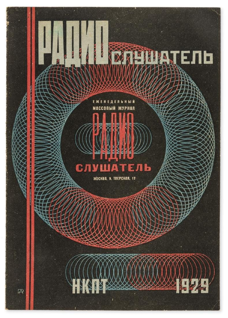 Alexander Rodchenko (1891-1956) Magazines, 1930s