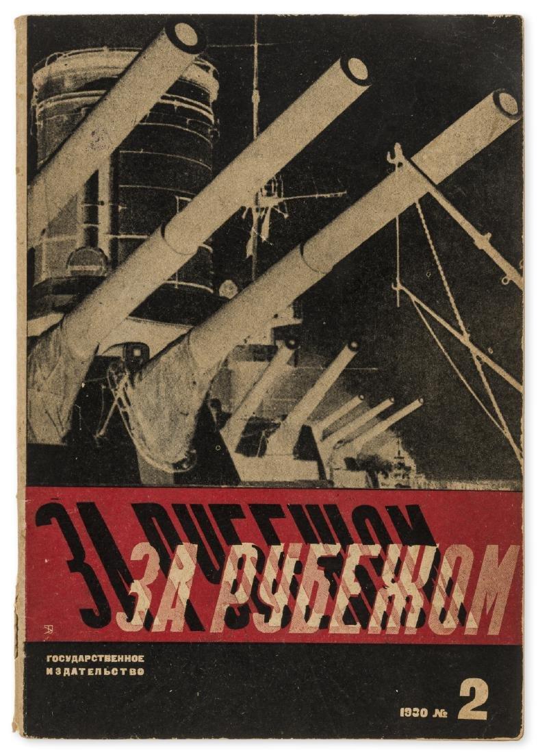 Alexander Rodchenko (1891-1956) Magazines, 1930s - 2