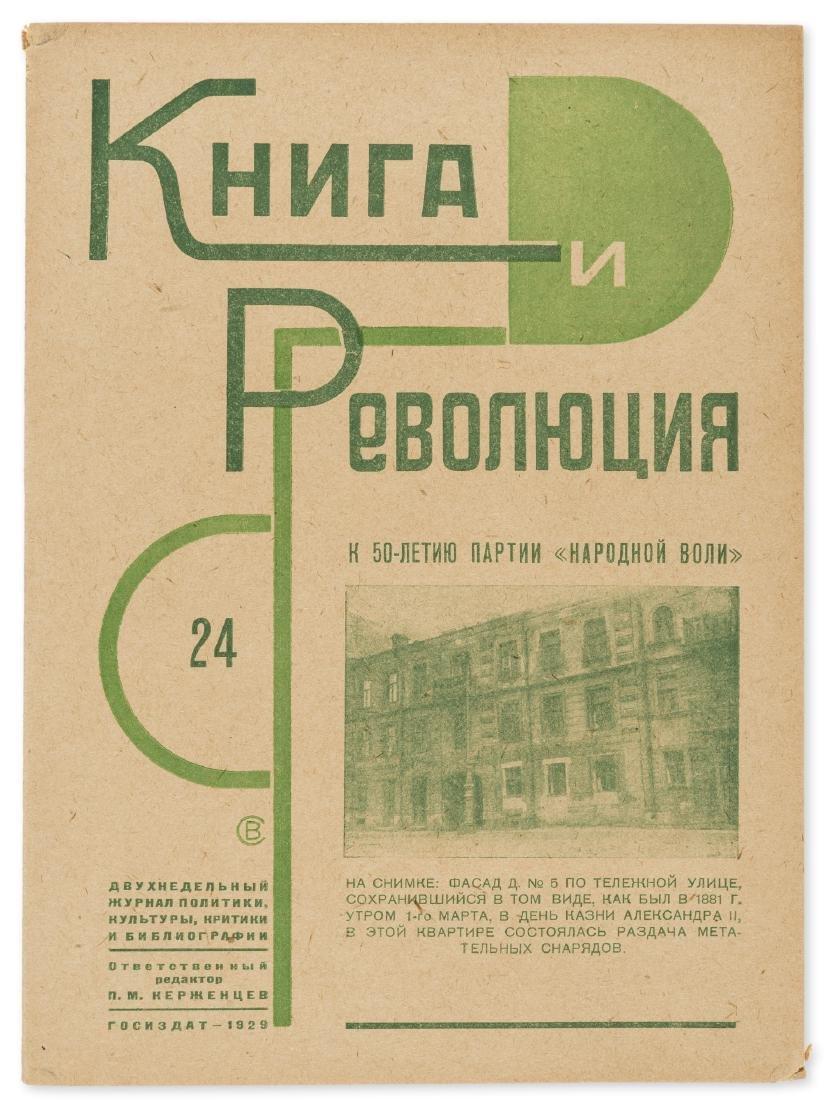 Alexander Rodchenko (1891-1956) Magazines, 1930s - 3