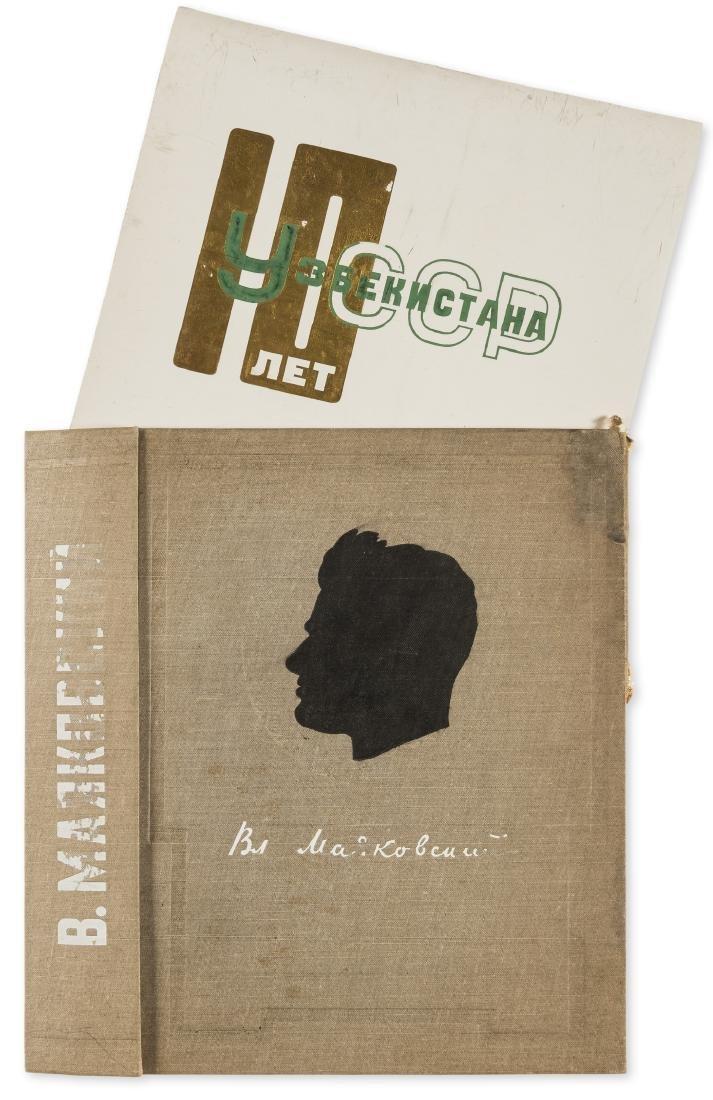Alexander Rodchenko (1891-1956) Magazines, 1930s - 4