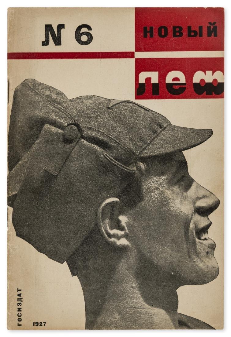 Alexander Rodchenko (1891-1956) Magazines, 1930s - 6